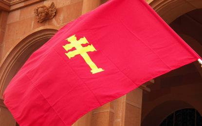 Região das Missões tem bandeira própria