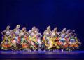 Festival de Dança em alta