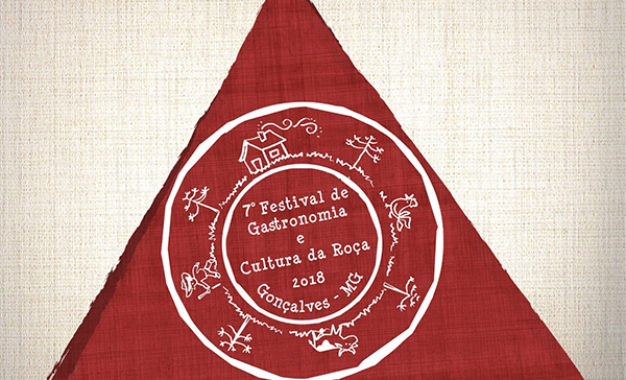 Festival, nesse ano, em espaço maior