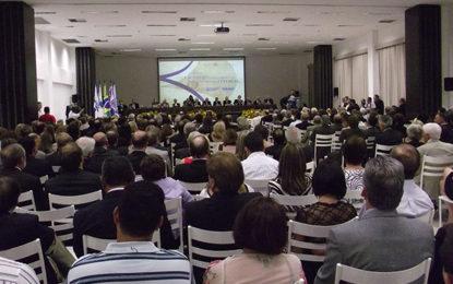 Caiobá oferece espaço para eventos