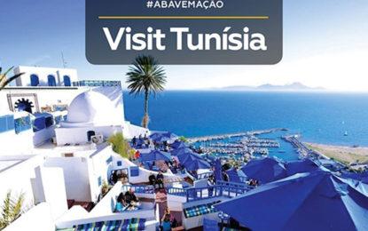 Tunísia terá seus encantos revelados