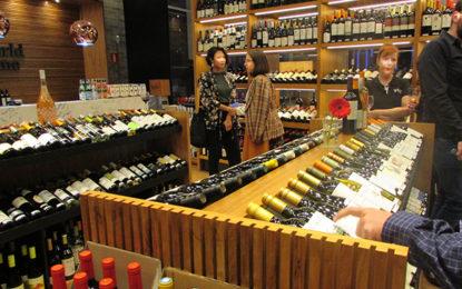 Curitiba ganha loja da World Wine