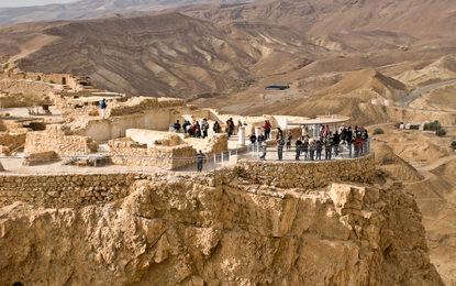 Israel, para agentes de viagens