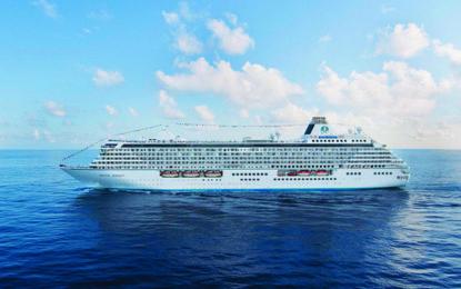 Ásia a bordo da Crystal Cruises